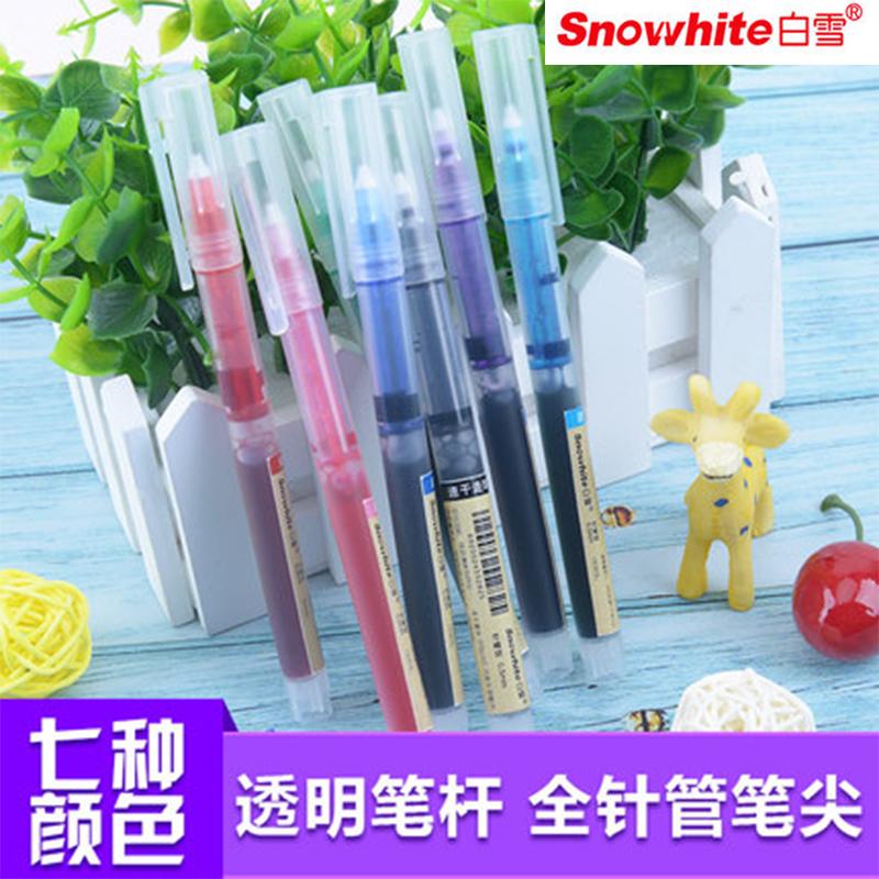 点击查看商品:白雪T16直液式走珠笔中性笔水笔签字笔手帐笔清新可爱文具