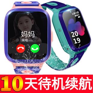 艾蔻儿童电话手表中小学生防水智能定位拍照多功能电信版手机男孩女孩高初中生成人运动手环通话可插卡正品