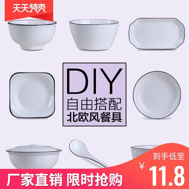 碗碟套装家用盘子菜盘家用餐具套装餐盘筷子勺子套装日式陶瓷碗