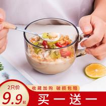 茶色玻璃杯燕麦早餐杯子家用带把水杯大容量带盖勺咖啡杯女牛奶杯