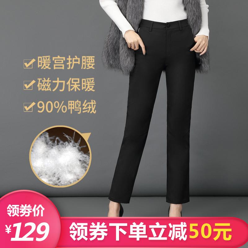 羽绒裤女外穿高腰修身显瘦加厚白鸭绒休闲直筒裤加绒保暖羽绒棉裤