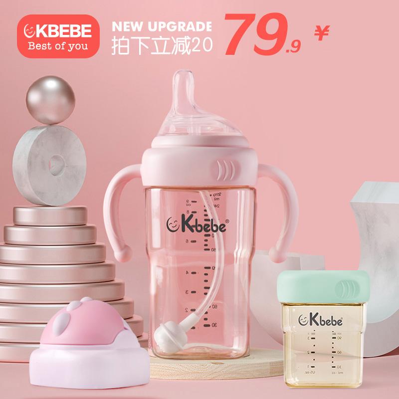 ckbebe新生婴儿宽口径奶瓶吸管杯奶瓶ppsu耐摔婴儿断奶神器大宝宝