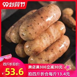 百鲜生黑椒地道肠火山石烤肠1斤黑胡椒纯肉肠脆皮热狗台湾烤香肠