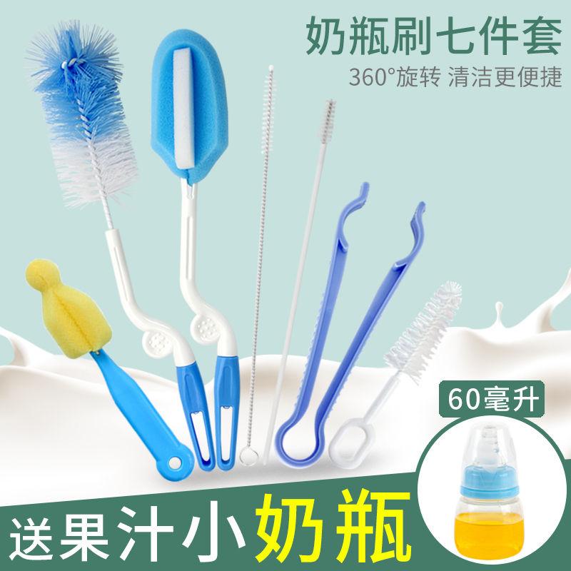 洗奶瓶刷子清洁刷套装婴儿用360度旋转长柄清洗夹吸管奶嘴海绵瓶