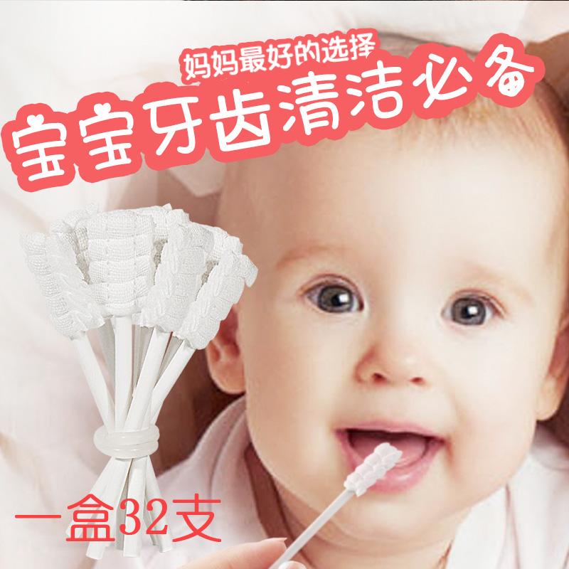 宝宝牙齿清洁纱布0-1-2岁婴儿口腔清洁器乳牙牙刷洗嘴巴舌头神器