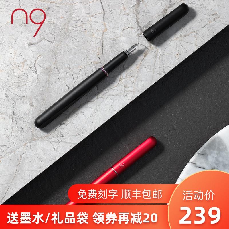n9钢笔太极系列钢笔礼物送礼学生专用墨水笔原创中国风男女生钢笔练字刻字礼盒装生日创意礼物商务男士签字笔
