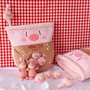 真猪奶茶抱枕生日情人节礼物女生可爱送女友创意实用闺蜜情侣礼品