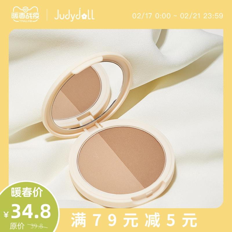 Judydoll橘朵双色修容粉饼鼻影立体v脸阴影粉提亮肤色显白高光