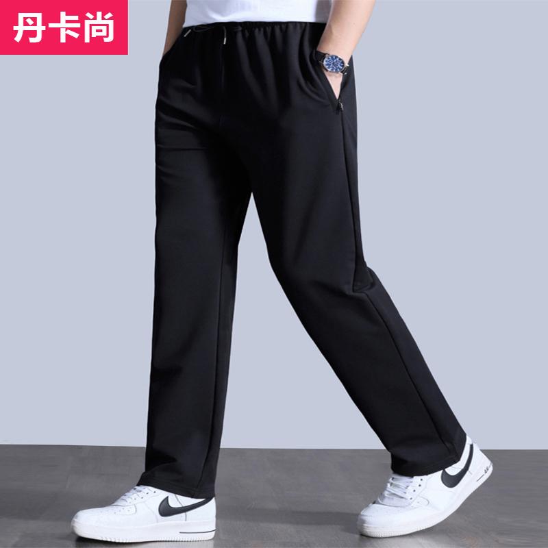 裤子运动裤男宽松直筒棉休闲长裤男士夏季薄款大码黑色卫裤夏天潮