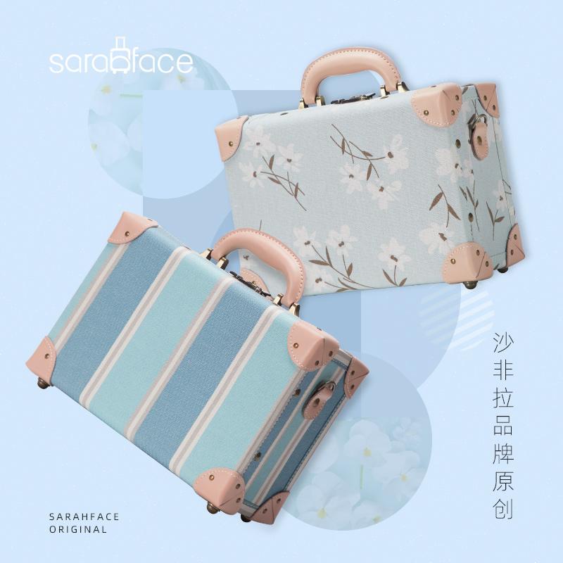 Sarah face手提箱复古密码箱牛皮收纳箱小皮箱可爱化妆品箱学生包