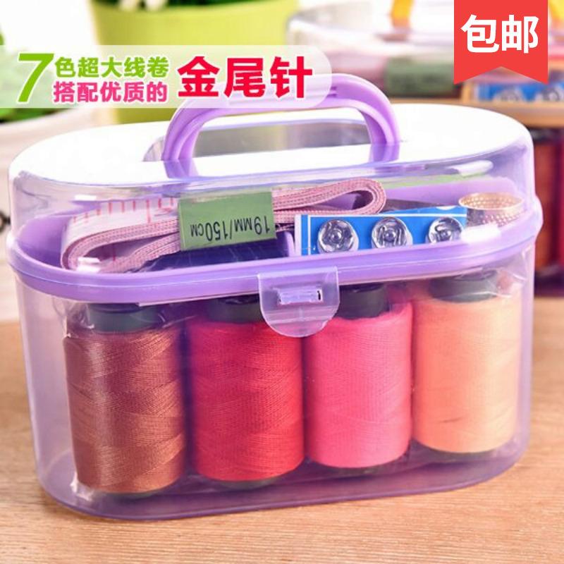 家用针线盒套装针线缝纫缝补针线包大号针线盒特价包邮