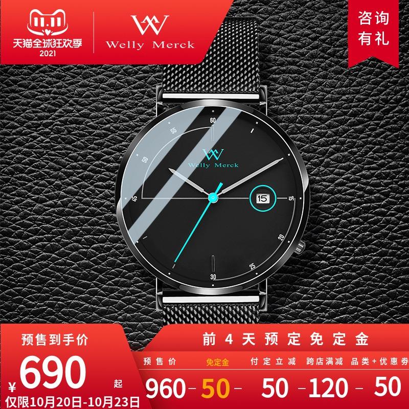 【预售】威利默克WM手表男士十大品牌非机械超薄学生石英男正品