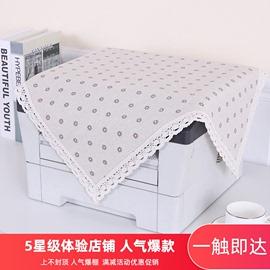 打印机罩复印机传真机盖布罩一体机防尘布万能盖巾布艺方巾斗柜布