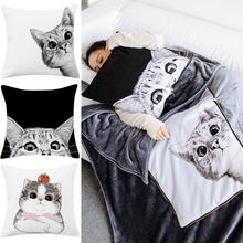 卡通猫抱枕被子两用办公ju8午睡神器ne抱枕毯空调被夏季定制