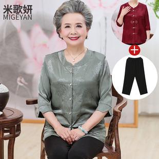 夏装中袖老年女装60-70-