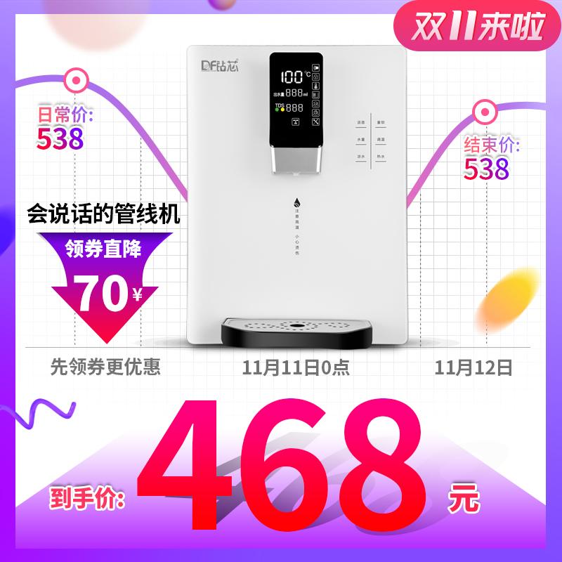 管线机速热型壁挂式冷热家用无胆直饮机调温饮水机家用开水机即热