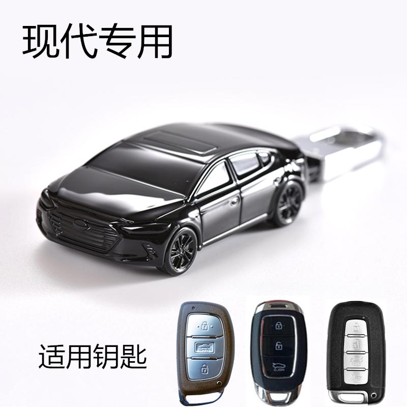 适用北京现代领动菲斯塔朗动名图ix25索八九ix35汽车钥匙包套壳扣