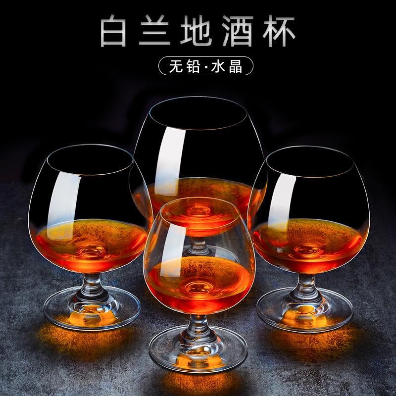 套装白兰地杯威士忌杯创意欧式高端水晶玻璃矮脚红酒杯洋酒杯家用