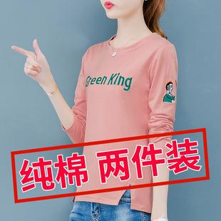 长袖纯棉内搭打底衫T恤女装2020年春秋季新款洋气百搭宽松上衣服图片