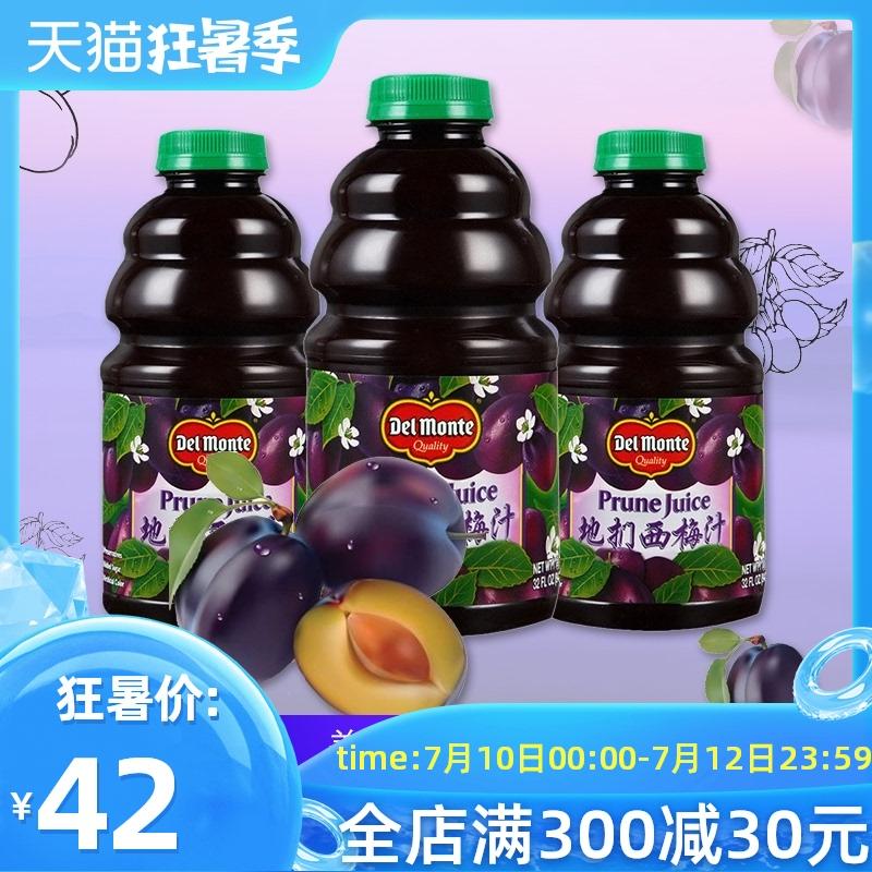 美国进口地扪Del Monte西梅汁946ml瓶纯果汁果蔬汁进口饮品饮料