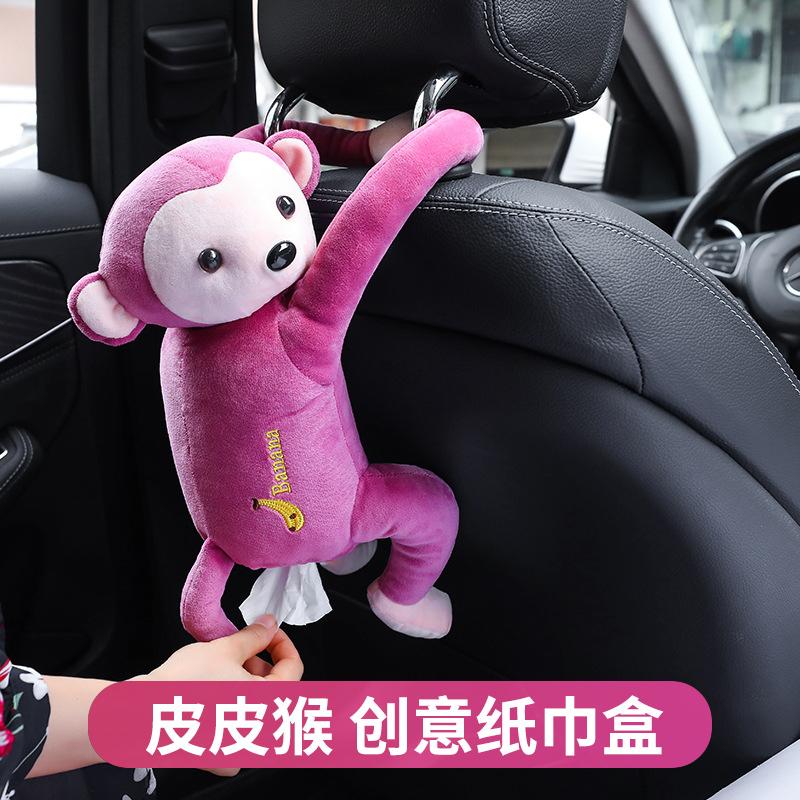 皮皮猴创意车载纸巾盒卡通可爱汽车挂式抽纸盒车内装饰椅背纸巾抽