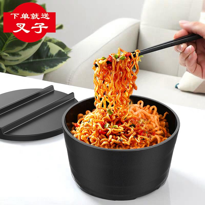 泡面碗带盖日式单个大号学生宿舍饭盒办公室方便面碗易清洗非陶瓷