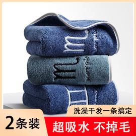 毛巾吸水不掉毛洗脸家用洗澡擦头干发巾比纯棉速干运动男情侣面巾