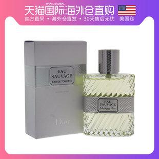 美国直邮Dior迪奥Eau Sauvage清新之水古龙男士香水50ML持久魅力