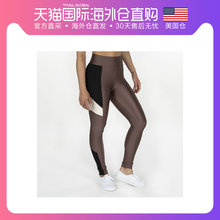 Puma retro Leggings puma women's sports tights