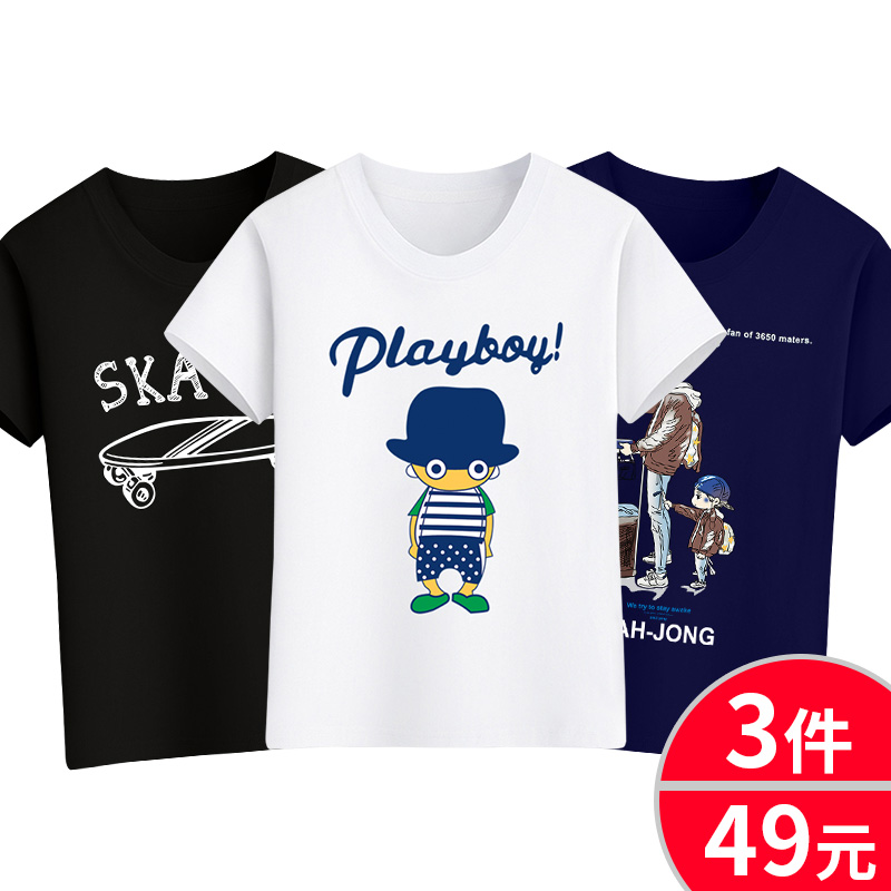 童装男童短袖t恤夏季儿童中大童上衣宝宝纯棉体恤小孩春装打底衫