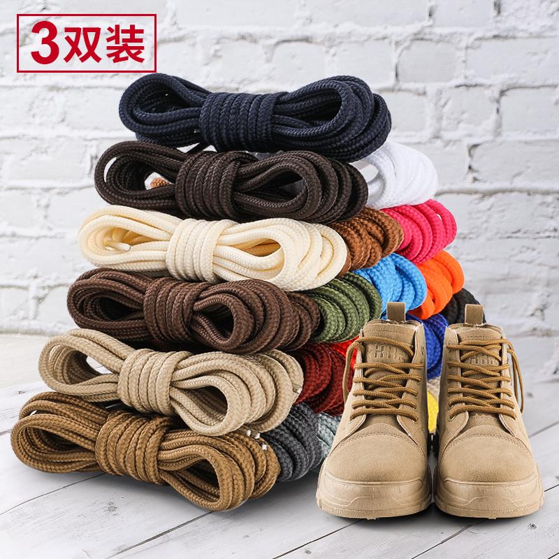 3双工装运动鞋马丁靴鞋带男女皮鞋靴子圆形粗百搭米黑白色鞋绳子