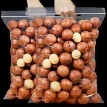 坚果夏威夷果500g散装奶油味原味干果仁夏果整箱5斤孕妇零食组合