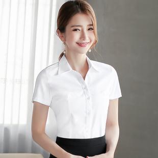 白衬衫女短袖宽松春夏季工作服正装工装大码黑蓝职业装女装白衬衣图片