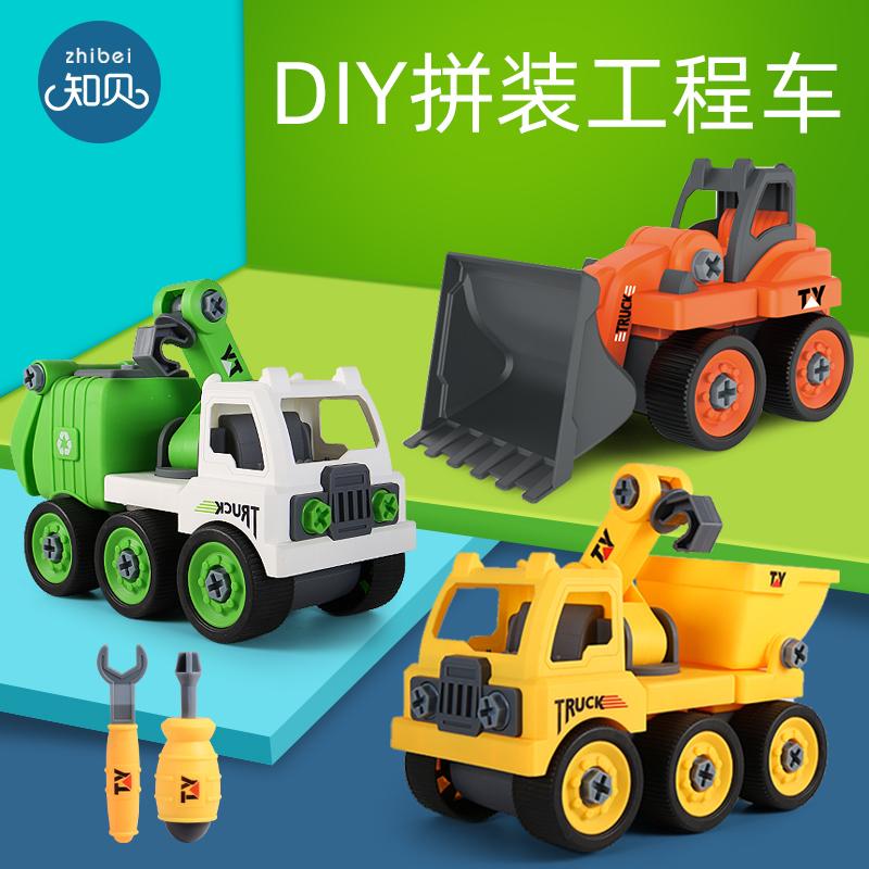 儿童工程车玩具可拆卸螺丝拆装组拼装汽车益智力动手男孩3-4-6岁