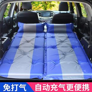 充气床垫车载旅行床suv后排家睡垫