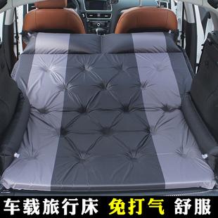 床垫suv后排车载充气后备箱旅行床