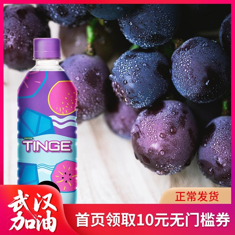 事必胜Tinge恬趣葡萄味马来西亚进口水果汁饮料整箱500ml*24瓶装