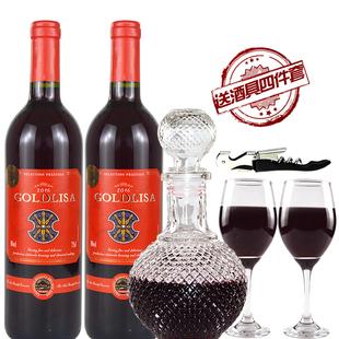 金利莎 甜红葡萄酒双支木盒皮盒红酒2支装正品2只礼盒开瓶器