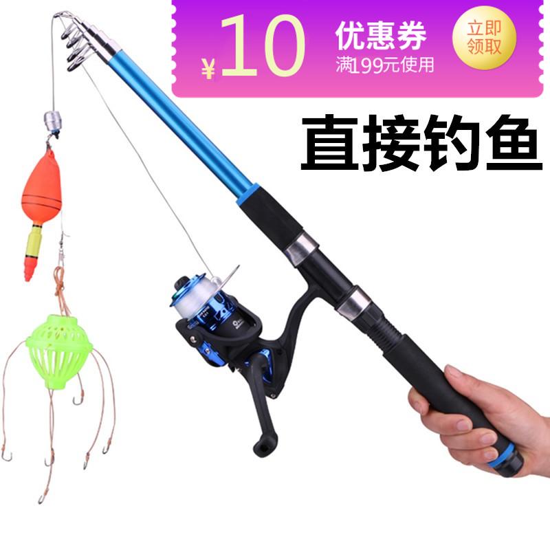 海竿套装钓鱼竿甩竿抛竿远投竿钓竿鱼杆海杆套装金属轮抛杆渔具