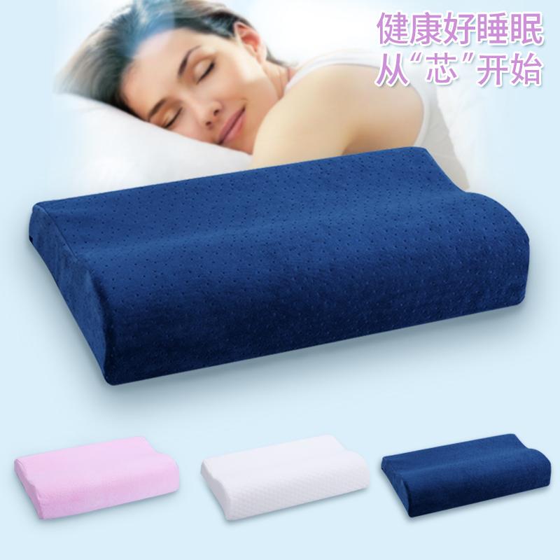 品秀江南枕头太空记忆枕慢回弹高低颈椎枕成人睡眠护颈枕家用成人