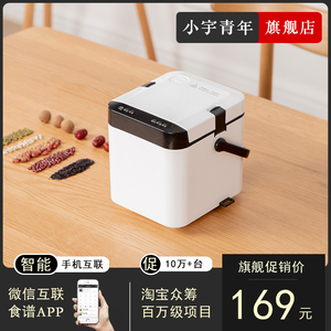 Xiaoyu Youth Intelligent Rice Cooker Small Household 1-2-3 People Mini Rice Cooker Single Rice Cooker Multifunction