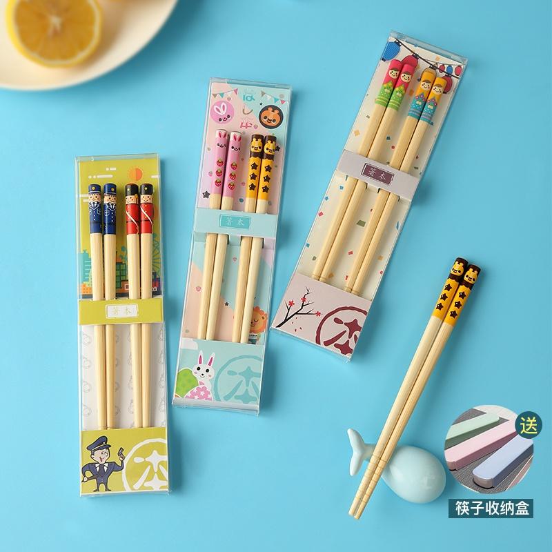 儿童筷子二段6岁家用防滑竹筷4岁宝宝小孩可爱卡通专用实木短快子