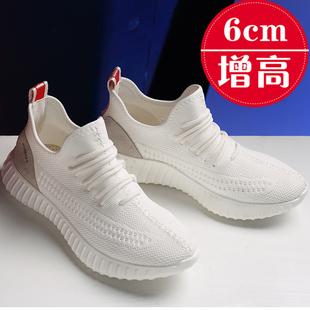 富贵鸟男鞋新款网面飞织透气内增高运动鞋男士跑步潮鞋百搭鞋子男