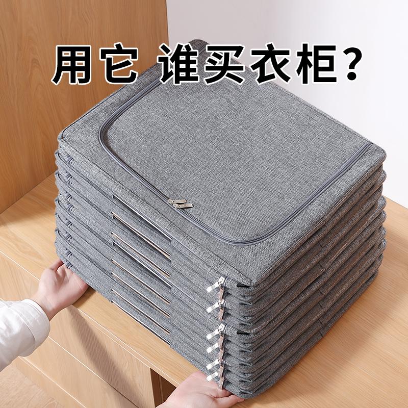 衣服收纳箱家用布艺牛津布整理箱收纳盒特大号棉被袋子衣柜储物箱