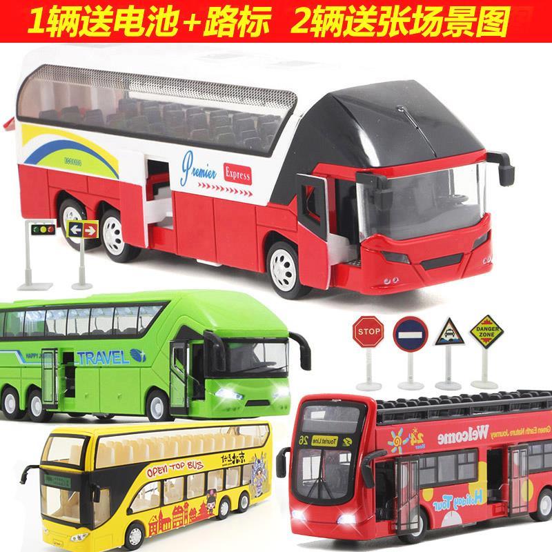 旅游仿真双层巴士 合金声光单层公交车 儿童玩具汽车模型包邮