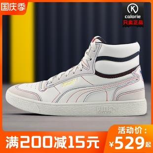 PUMA/彪马男女鞋2020秋季新款情侣鞋高帮运动休闲鞋板鞋375871-01