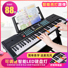 多功能成的mo2童初学者og键钢琴男女孩音乐玩具专业88