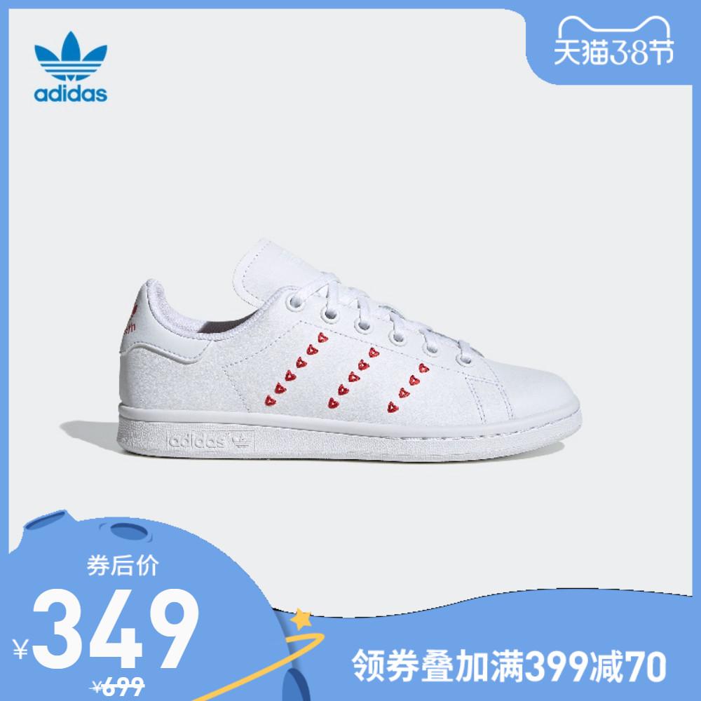 阿迪达斯官网 adidas 三叶草 STAN SMITH J 大童经典运动鞋EG6495