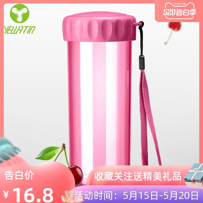 网红水杯创意潮流可爱塑料杯子便携家用简约男女学生防摔防烫水杯