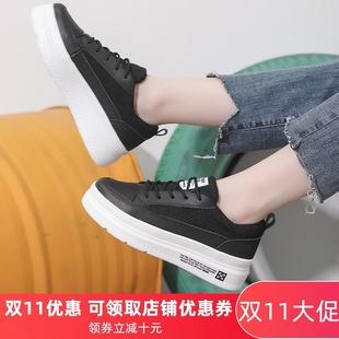 2020秋季新款网面透气小白鞋女韩版学生百搭帆布潮鞋白鞋休闲板鞋